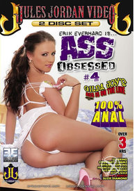 Ass Obsessed 04 {dd} Rr